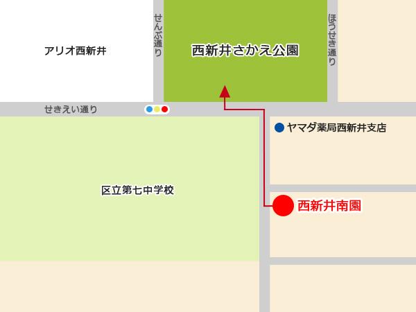 避難場所:西新井さかえ公園